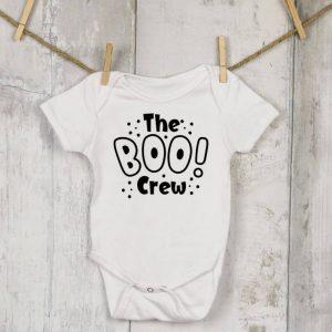 the boo crew vest